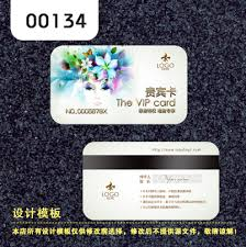 china id card template china id card template shopping guide at