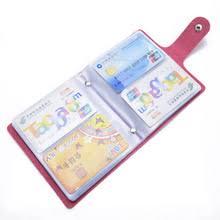 Magnetic Business Card Holder Popular Business Card Holder Large Buy Cheap Business Card Holder