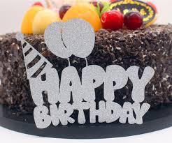 aliexpress com buy multi colors balloons happy birthday cake