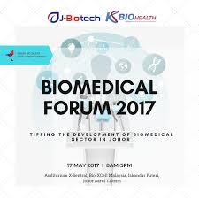 johor biomedical forum 2017 a bright future ahead bait al amanah