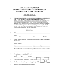 100 volunteer form template example of student resume for