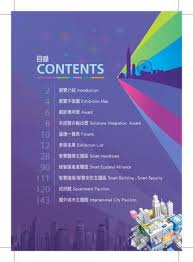 3f si鑒e social 2017 smart city summit expo smsc guide by tca zack issuu