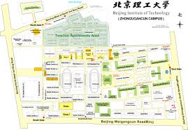 American University Campus Map Beijing Institute Of Technology China Admissions