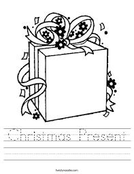 christmas present worksheet twisty noodle homeschool winter