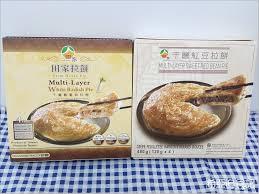 騅ier de cuisine blanco 團購美食拉餅田家拉餅用心做好每一張餅用料理給家人的心千層蘿蔔紅豆