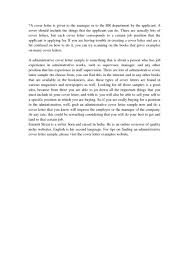administrative assistant cover letter samples sample letters with