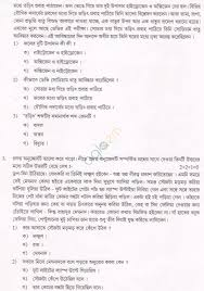 cbse sample papers for class 9 sa2 u2013 bengali aglasem schools