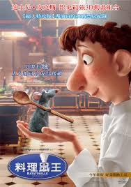 image ratatouille ver2 xlg jpg pixar wiki fandom powered by