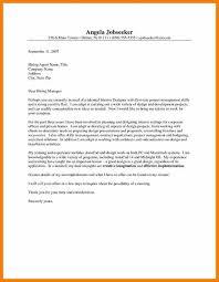 9 interior design internship cover letter action words list