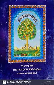 passover haggadah passover haggadah judaism illustrations by heinz sealig stock photo