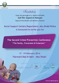ad police baizat salah at ad police conference