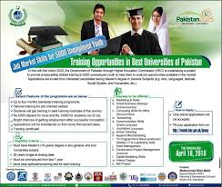 journalists jobs in pakistan airlines international training opportunities in best universities of pakistan pak edu career