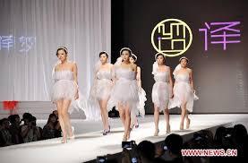 Wedding Dresses 2011 Summer 2011 Summer China Wedding Expo Kicks Off In Guangdong