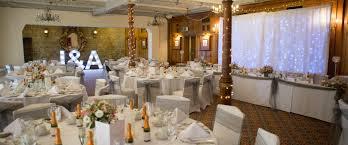 wonderful wedding venues in the uk