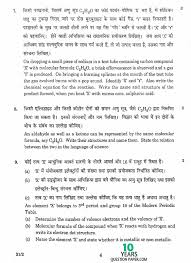 cbse 2016 science class 10 board question paper set 2 10 years