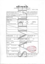 chinese visa for iran passport holders chinese visas