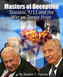 Israel Flag Illuminati Masters Of Deception By Zander C Fuerza
