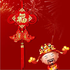 Chinese New Year Home Decor by Decoration Design Picture More Detailed Picture About Chinese