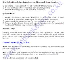 Certification Of Employment Letter Exle 122240037192 Standard Cover Letter Word Letter To Recruiter