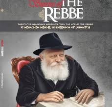 the rebbe book demography as destiny for american jewry atlanta times