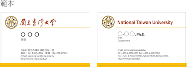 Us Government Business Cards University Brand About National Taiwan University