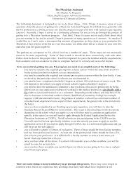 summary for entry level resume essay writing on independence day of india in english arcadia