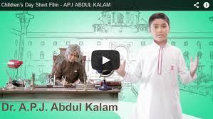 children u0027s day short film apj abdul kalam official kalam