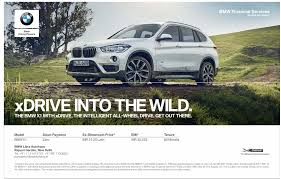 bmw financial payment bmw financial services xdrive into ad advert gallery