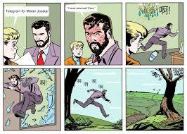 Dad Comic Meme - running dad know your meme