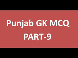 punjab gk questions and answers for general knowledge exams