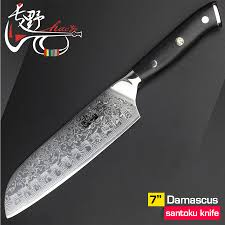 compare prices on chefs damascus online shopping buy low price