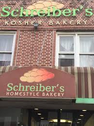 schreiber cuisine schreiber home style bakery restaurant reviews phone