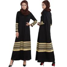 popular fashionable islamic clothing for women buy cheap