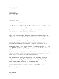 donation letter typical fundraising solicitation letter