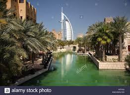 The Burj Al Arab The Burj Al Arab And Souk Madinat Jumeirah Dubai 5 Stock Photo