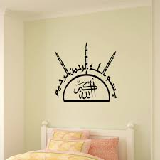 online get cheap wall murals islamic aliexpress com alibaba group hot sale muslim islamic bedroom living room wall stickers family bless allah arabic quotes waterproof