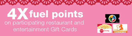 amc gift cards 4x kroger fuel points when you buy gift cards valid until