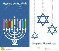 hanukkah cards happy hanukkah greeting cards royalty free stock image image