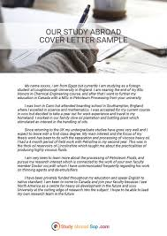 writing can be hard but this cover letter for study abroad sample