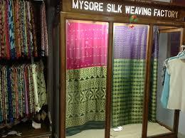 mysore silk factory and sandal wood oil factory rangan