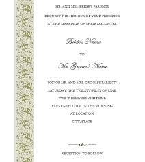 traditional wedding invitation templates south african traditional