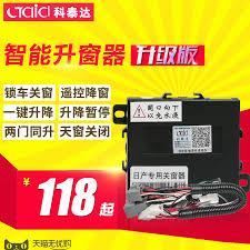 china wiring diagram china wiring diagram shopping guide at alibaba