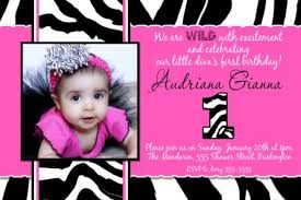 zebra birthday party invitation wording image inspiration of