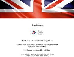 Flag Of Serbia British Society Of Serbia Belgradestreets