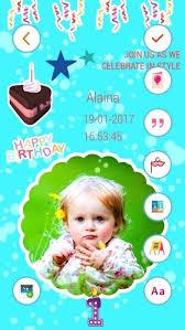 invitation maker app invitation maker app 6851 in addition to best happy birthday