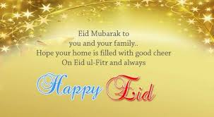 eid sms eid ul fitr text messages greetings wallpapers