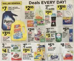 Dollar General Home Decor Dollar General Weekly Ad 7 23 17 7 29 17