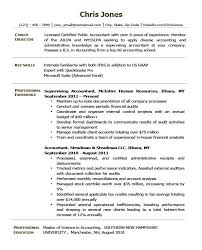 samples of resume objectives general resume objective by sample