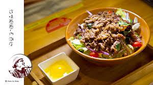 cuisine ind駱endante 美食 台北內湖 mrs 這味泰泰 內湖店 讓人意外的泰式早午餐 體驗