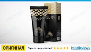 titan gel jual titan gel di lung www paketpembesar com
